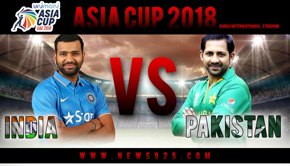 2018 Asia Cup | Pakistan vs India